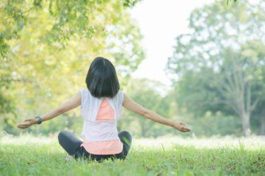 【簡単】マインドフルネス 瞑想は呼吸を意識  反芻思考を和らげる3つのこと